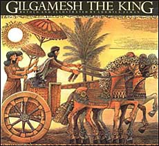 the sense of immortality in the epic of gilgamesh and the book of genesis The epic of gilgamesh article includes history,  the epic of gilgamesh - he who saw the deep  he may have been the spiritual servant of gilgamesh, in the sense.