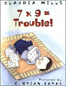 7x9=Trouble math reader